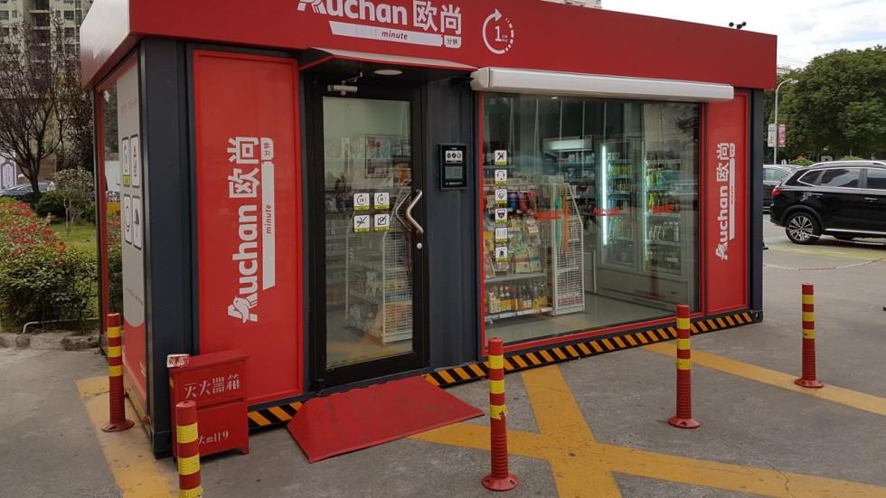 Auchan Minute – Retteghetnek az eladók?