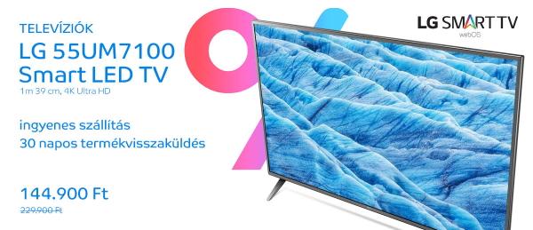 Hatalmas kiárusítás – LG 55UM7100PLB Smart LED TV