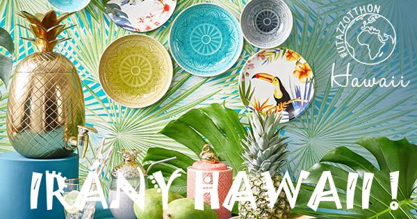 Irány Hawaii - butlers.hu